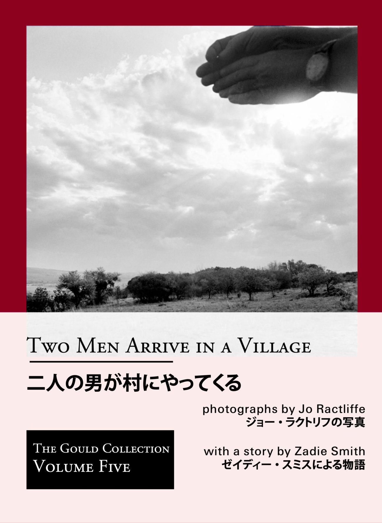 Two Men Arrive in a Village