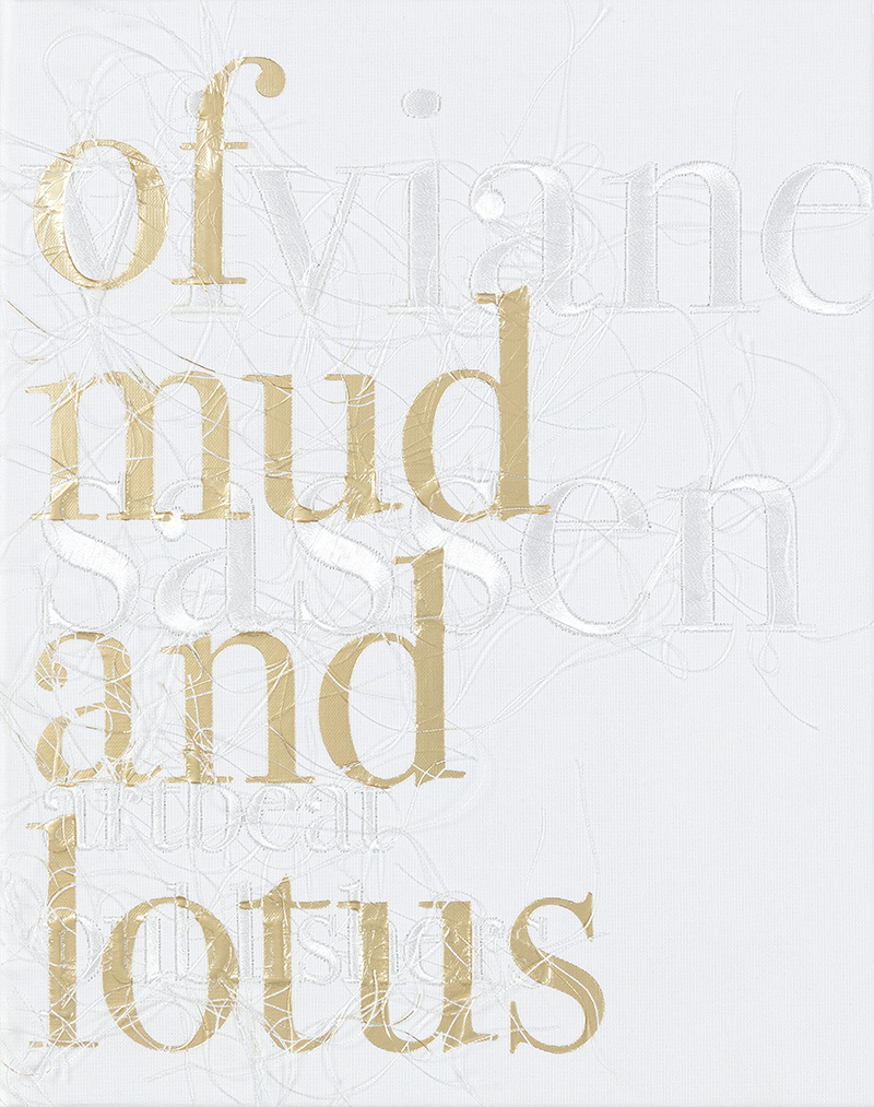 Of Mud and Lotus