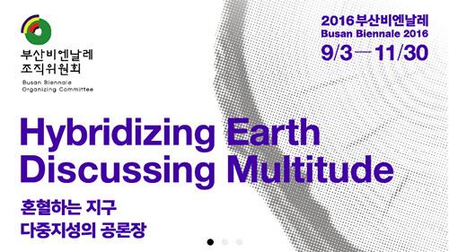 Rhode, Muholi for Busan Biennale