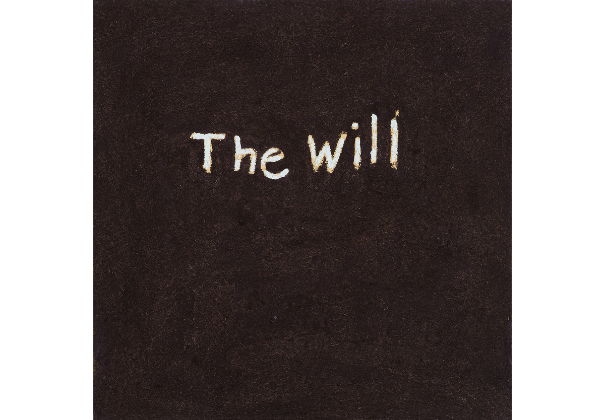 - The Will, 2015