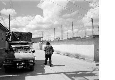 Falsa Ilusion, Oaxaca