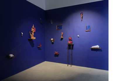 Installation view, Small Mercies