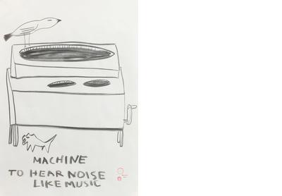 MACHINE TO HEAR NOISE LIKE MUSIC