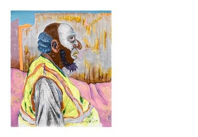 Portrait of Bhonco