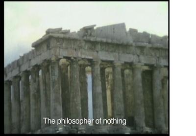 The New Parthenon