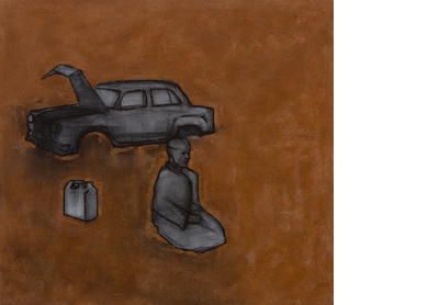 Untitled (Silence)